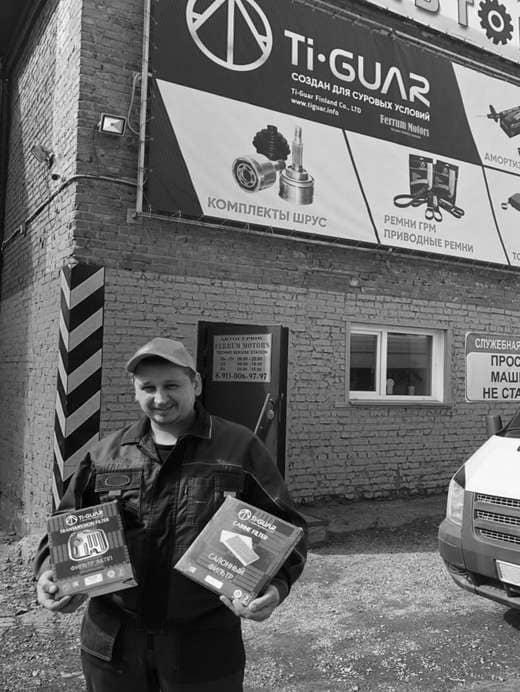 Ferrum Motors Novosibirsk